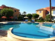Anarita Valley Holiday Rental | Luxury Self Catering Accommodation | Paphos Cyprus